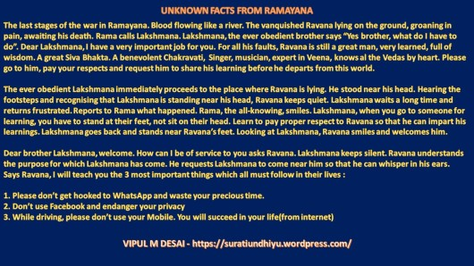 UNKNOWN FACTS FROM RAMAYANA