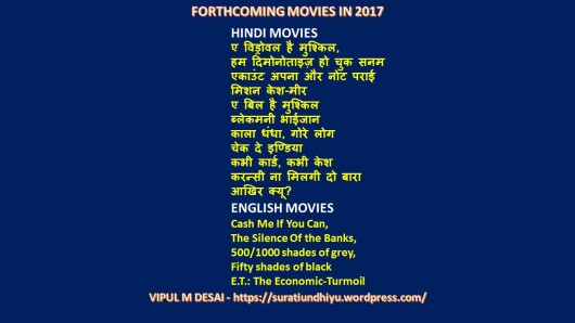 forthcoming-movies-in-2017